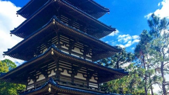 Japan at World Showcase 🎎