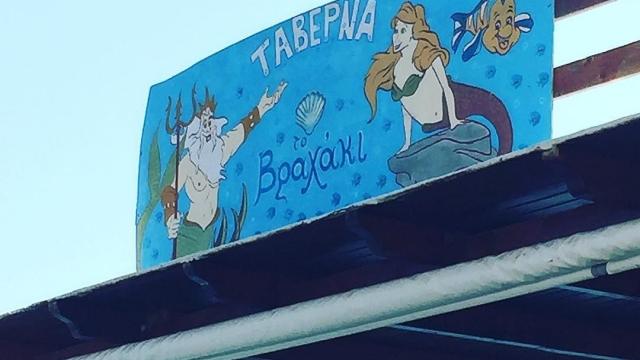 Found some Disney in Greece 😍