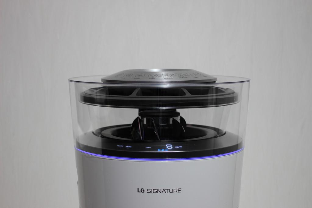 home air care purifier