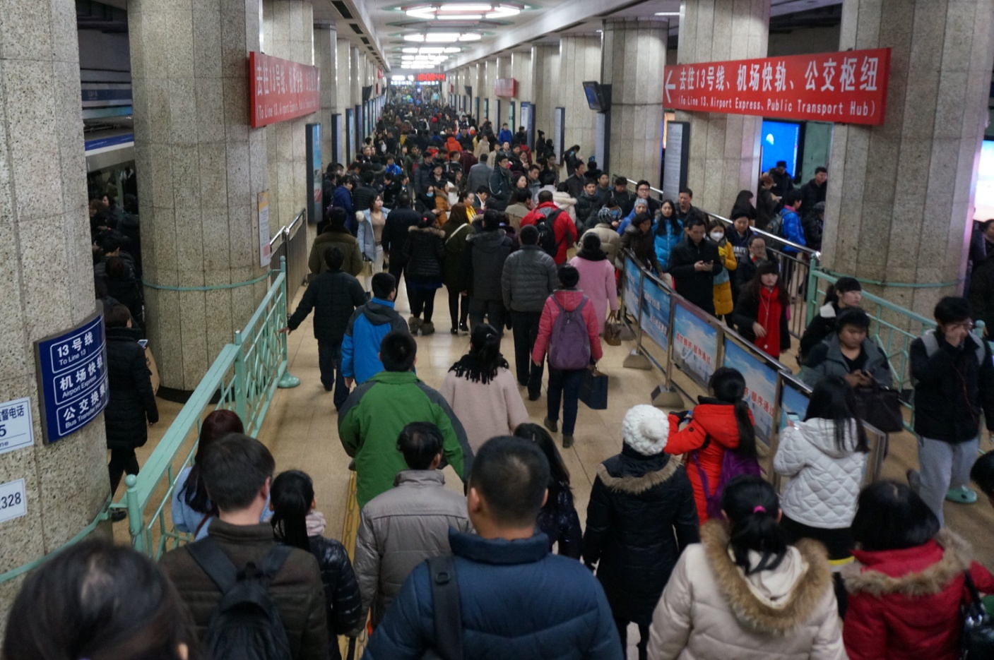 Common Mistakes to Avoid On Your First Trip to Beijing busy street